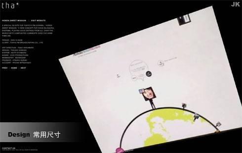 design-size.jpg