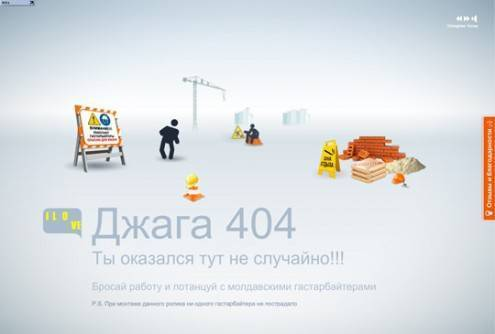 404_error_pages_21