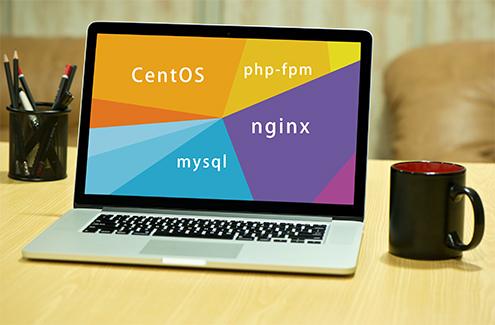 阿里云CentOS服务器(ECS)上搭建nginx+mysql+php-fpm环境