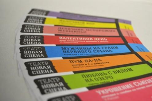 4-creative-tickets-designs