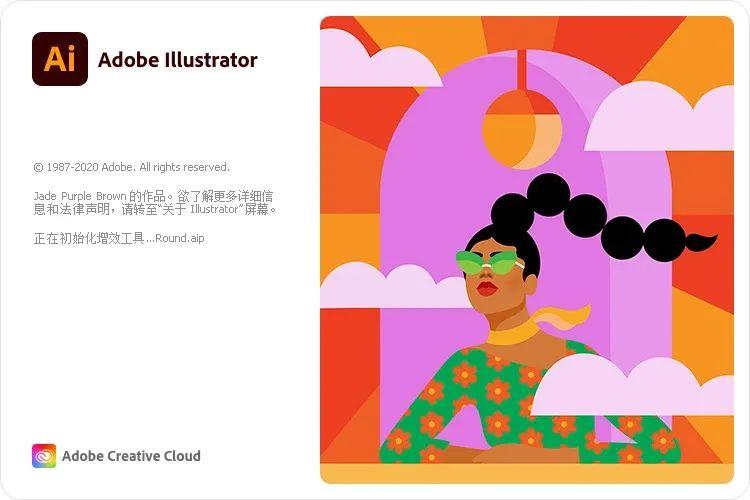 Adobe Illustrator 2021 25.4.1 Mac 中文破解版 著名的矢量图形和插图设计软件