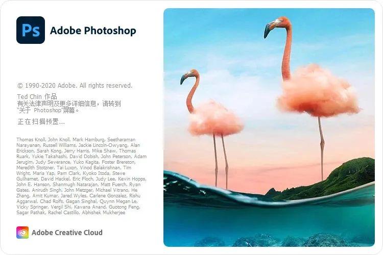 Adobe Photoshop CC 2021 22.5 Mac 中文破解版 专业级图像编辑与合成 无限创造, 成就梦想