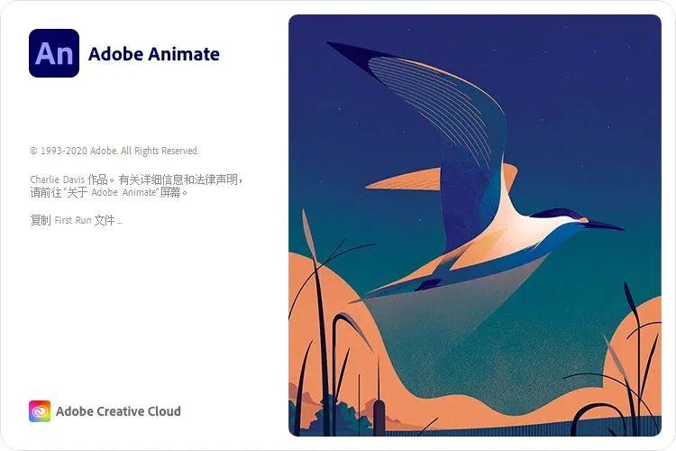 Adobe Animate 2021 21.0.8 Mac 破解版 Adobe崭新的动画时代